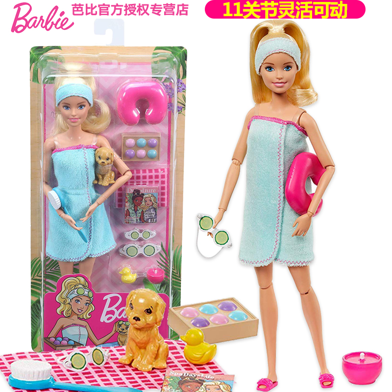 Imported [11 Joints Movable + Multiple Accessories] Spa Barbie Gjg55