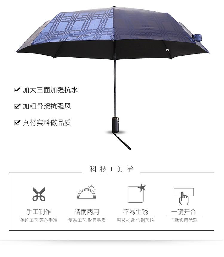 全自动雨伞折叠太阳伞双人伞成人男女加固晴雨两用防紫外线学生伞46张