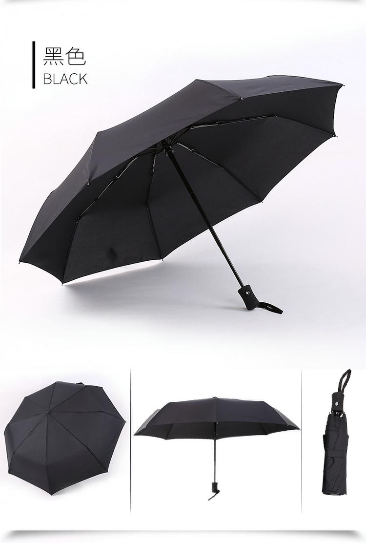 全自动雨伞折叠太阳伞双人伞成人男女加固晴雨两用防紫外线学生伞12张