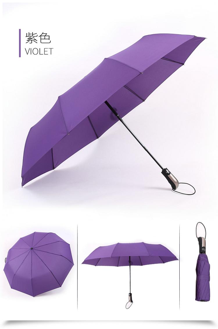 全自动雨伞折叠太阳伞双人伞成人男女加固晴雨两用防紫外线学生伞21张
