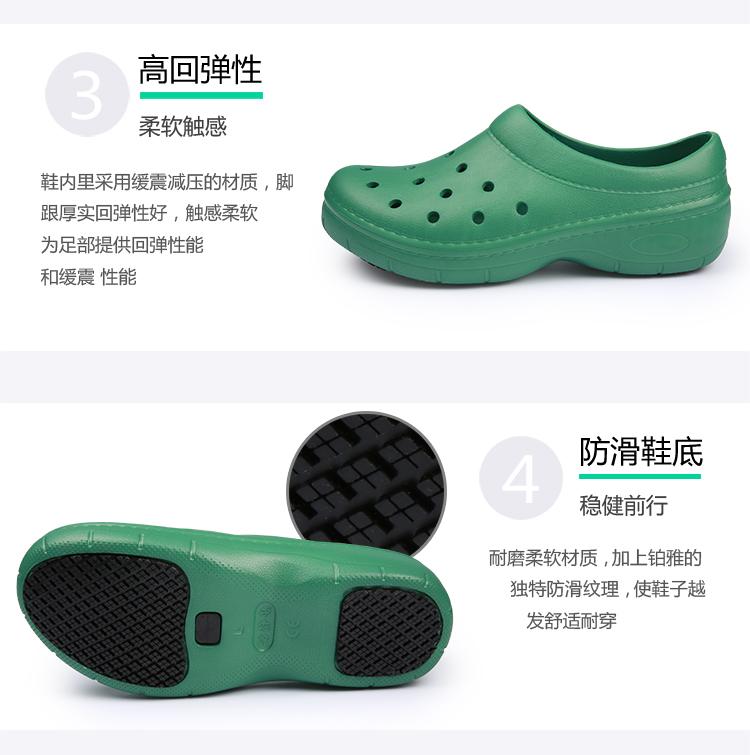 dép đi trong phòng điều hành chống trượt bao ngón bảo vệ chân- giày phẫu thuật phụ nữ giày, chống tĩnh giày lỗ sạch bao ngón y tế