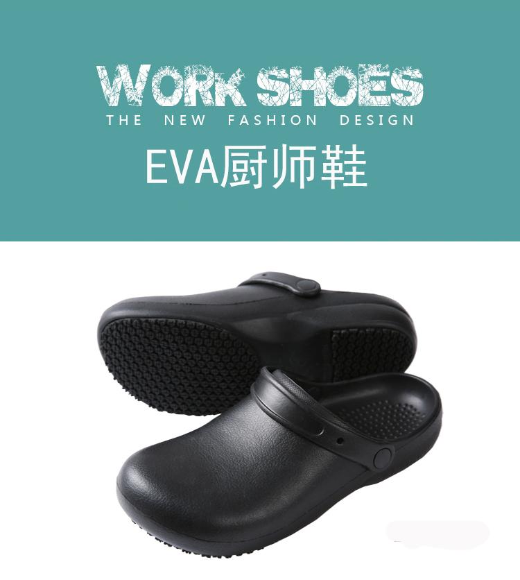 Theo Thiên thần trượt đầu bếp làm việc trong nhà bếp dép giày giày không thấm nước giày đen phẫu thuật thực nghiệm giày giày không xốp bảo hiểm lao động