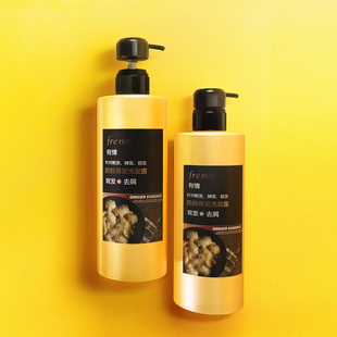 [Youqing] hair loss prevention Ginger Shampoo 500ml