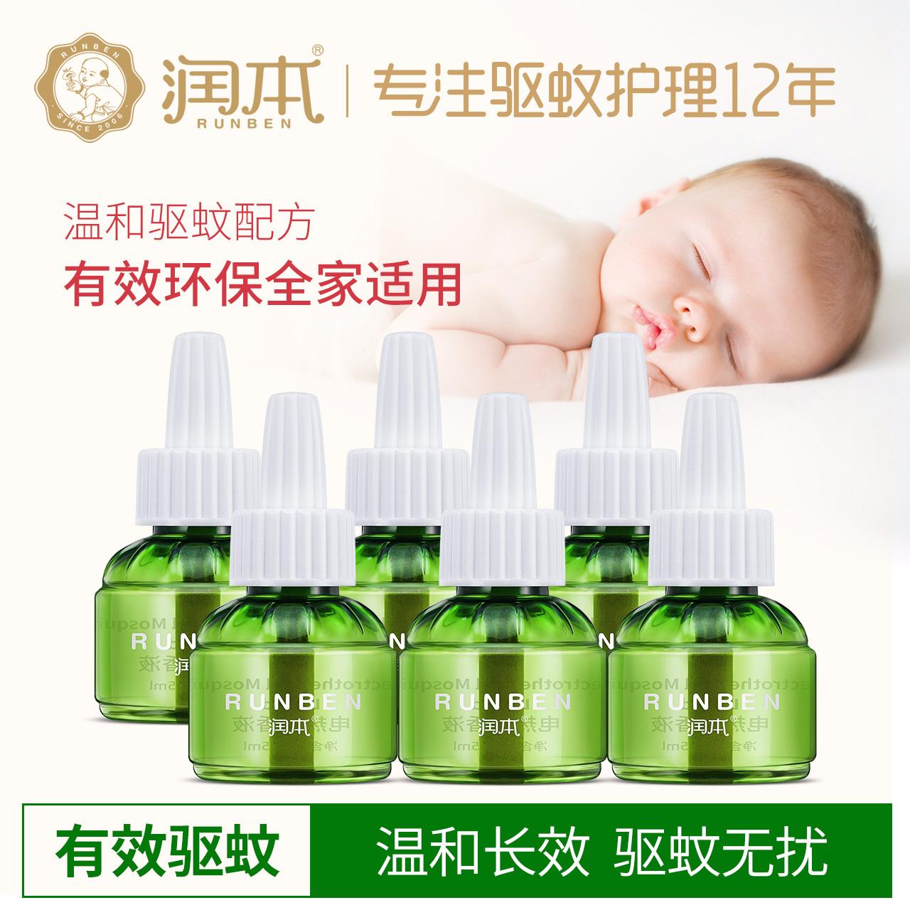Прибыль это электрическое отопление комар ладан жидкость младенец младенец ребенок ребенок электричество комар ладан репеллент жидкость домой безвкусный тип 6 бутылка заправка