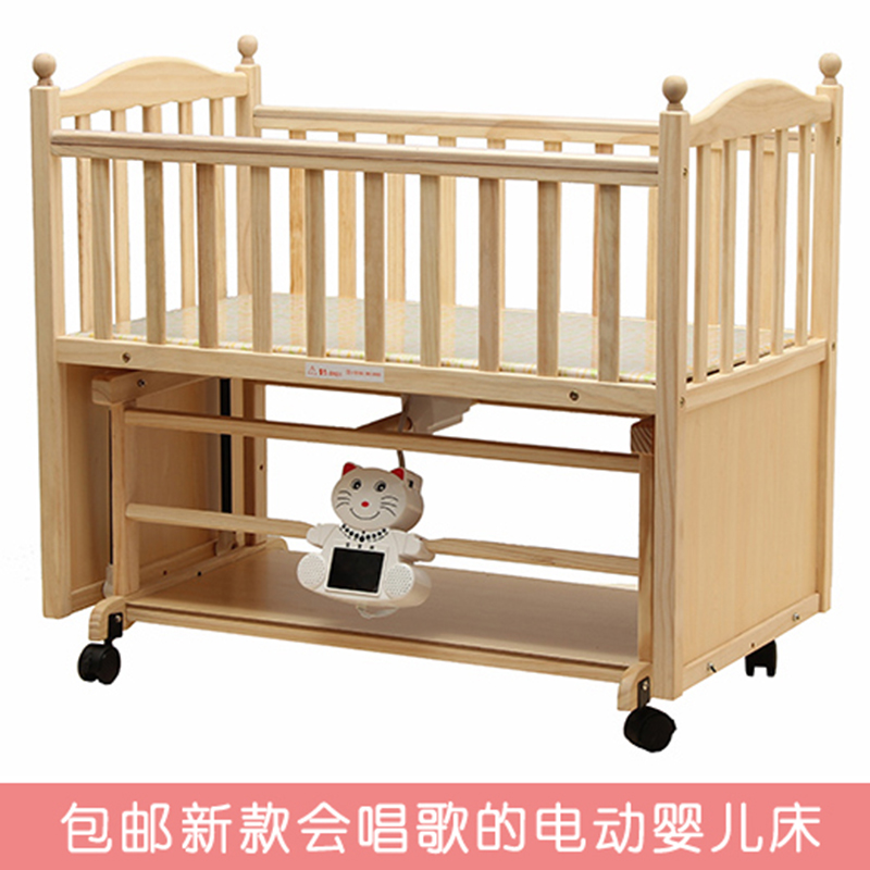 multifunctional automatic lull to sleep all solid wood baby bed cradle independently of the rocker bed electric cradle bed baby hammock music usd 182 07  multifunctional automatic lull to sleep all solid wood      rh   englishtaobao