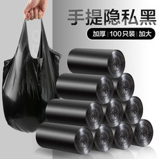 Home portable vest-style garbage bags 100 household disposable kitchen large black classified plastic bags