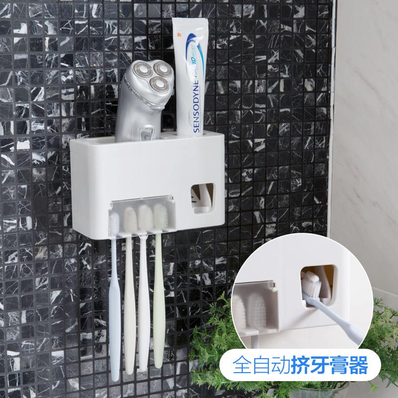 Домой домой автоматический сжатие зубная паста набор оружия творческий домой зубная паста полка стеллажи ванная комната настенный держатель щетки