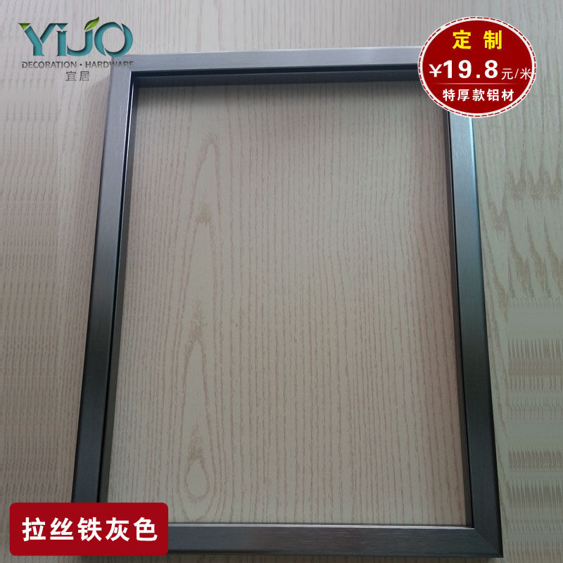 Usd 704 Aluminum Frame Door Custom Bookcase Glass Door Aluminum