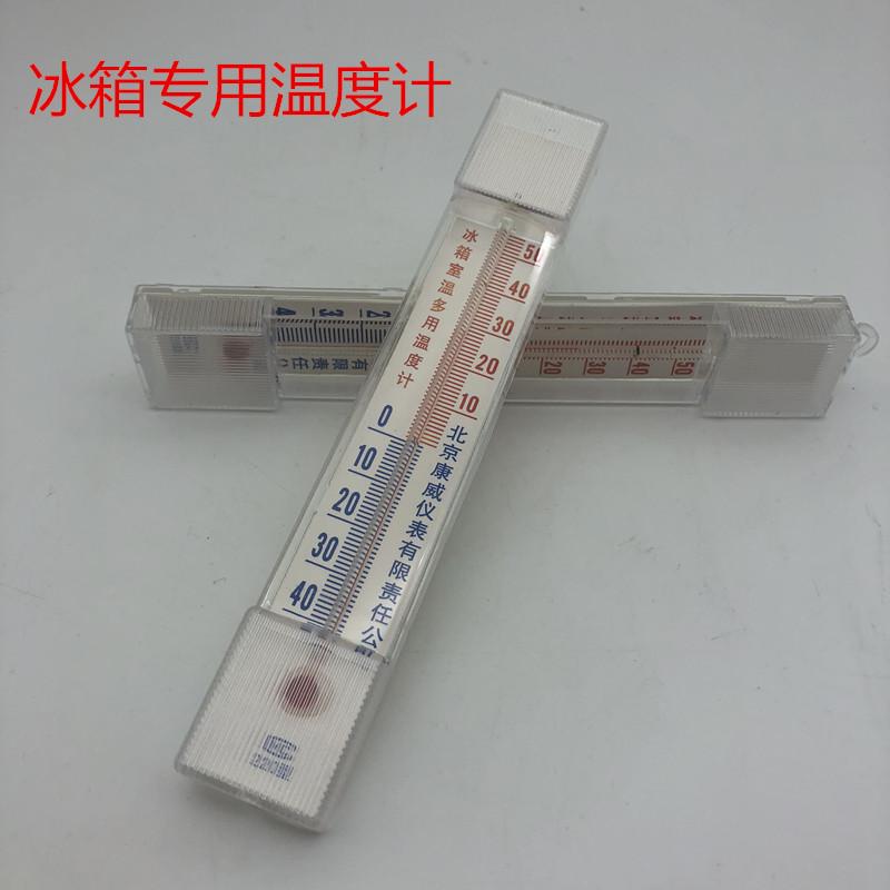 Длиной полосатый Холодильник-термометр в помещении и на открытом воздухе для Термометр холодильный холодильник холодильный термометр -40- + 50 градусов
