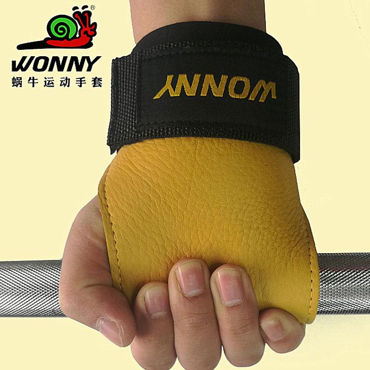WONNY蜗牛健身手套 男女硬拉助力带护腕单杠引体向上运动牛皮护手