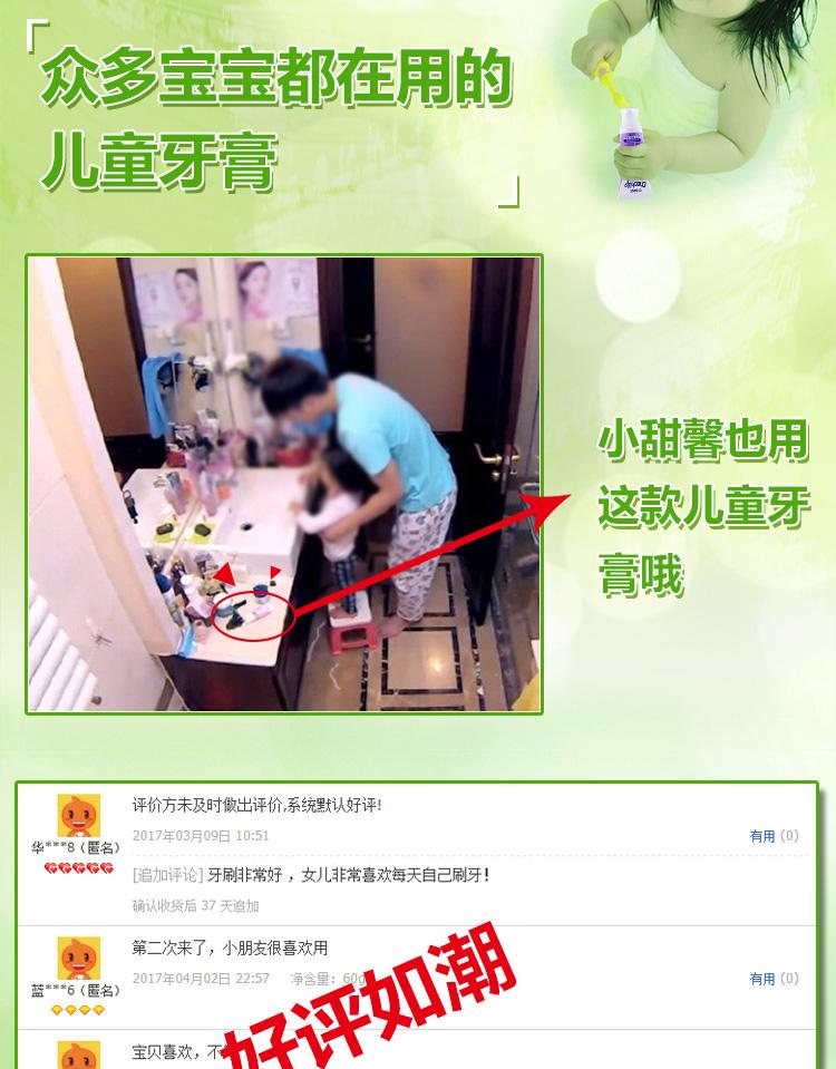 口腔護理日本獅王DENT Check-up齲克菲2兒童3牙膏5寶寶6可吞咽防蛀含氟8歲