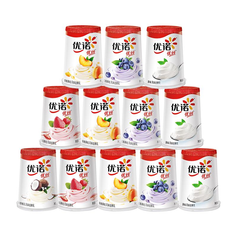 【法国优诺】优丝低温果粒酸奶12杯