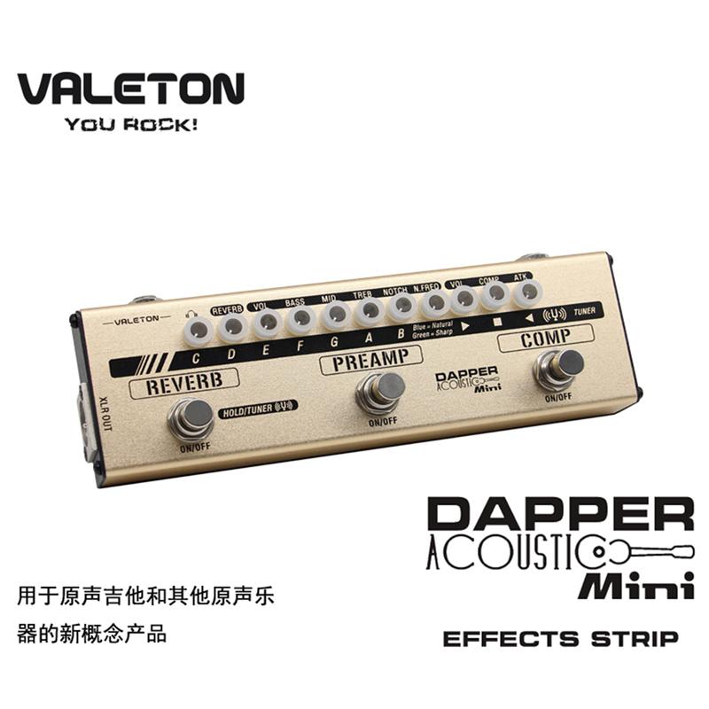 Комбинация передней акустической гитары Valeton Di один Блокирующие эффекты dapper Acoustic mini