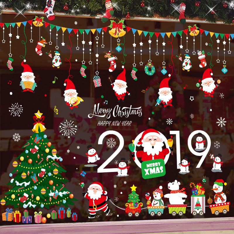 圣诞节装饰品场景布置店铺橱窗玻璃贴纸门贴窗贴圣诞树老人窗花贴