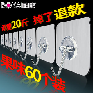 Hook strong adhesive stickers wall wall-mounted load-bearing suction cup kitchen hooks without traces sticking doors without punching sticky hooks