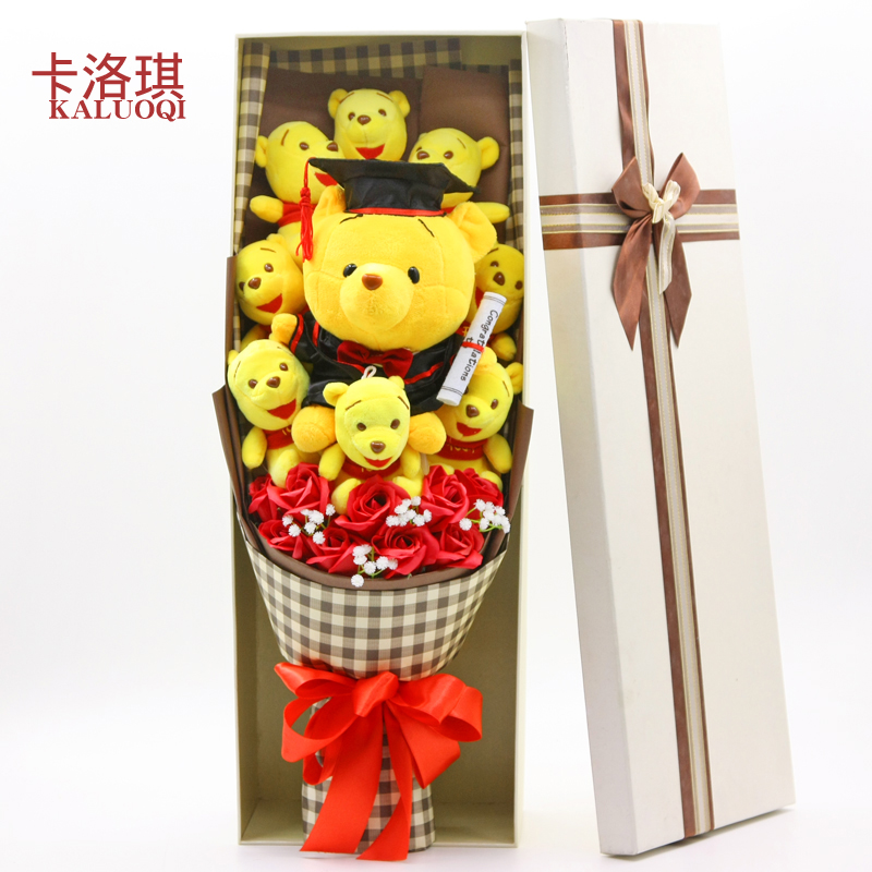 Bear Bouquet Gift Box Cartoon Doll Special Creative Birthday To Send Girlfriend Graduation