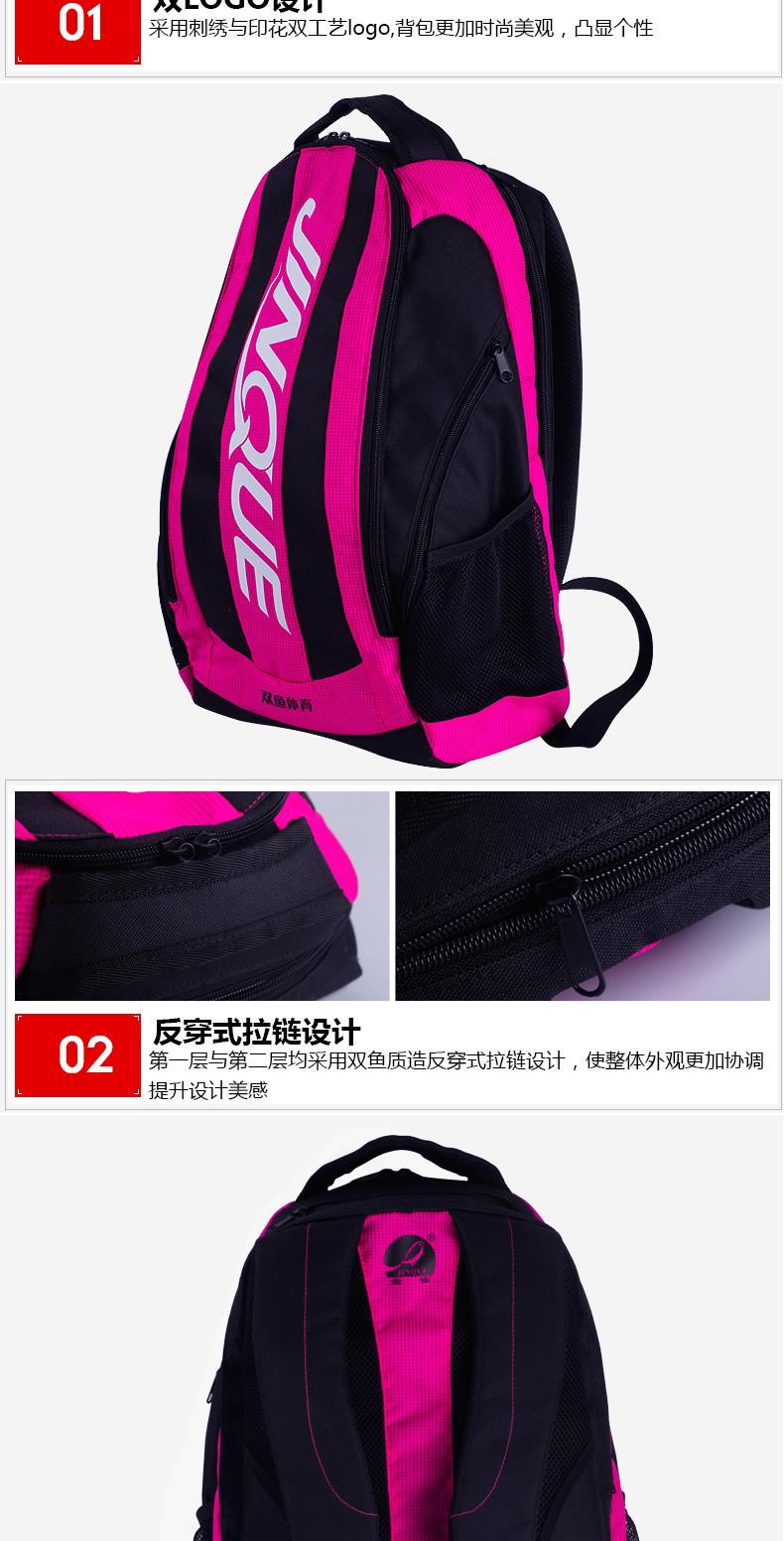 运动背包!_06.jpg
