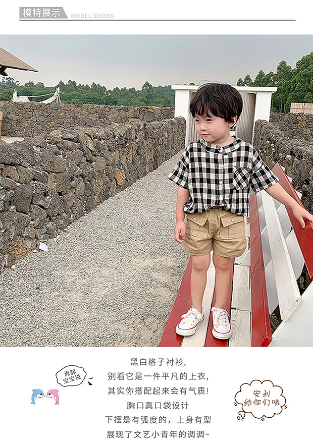 Áo sơ mi bé trai mới 2020 phiên bản hàn quốc kẻ sọc đen trắng cá tính thời thượng áo sơ mi trẻ em cổ đứng quần áo trẻ em - Áo sơ mi