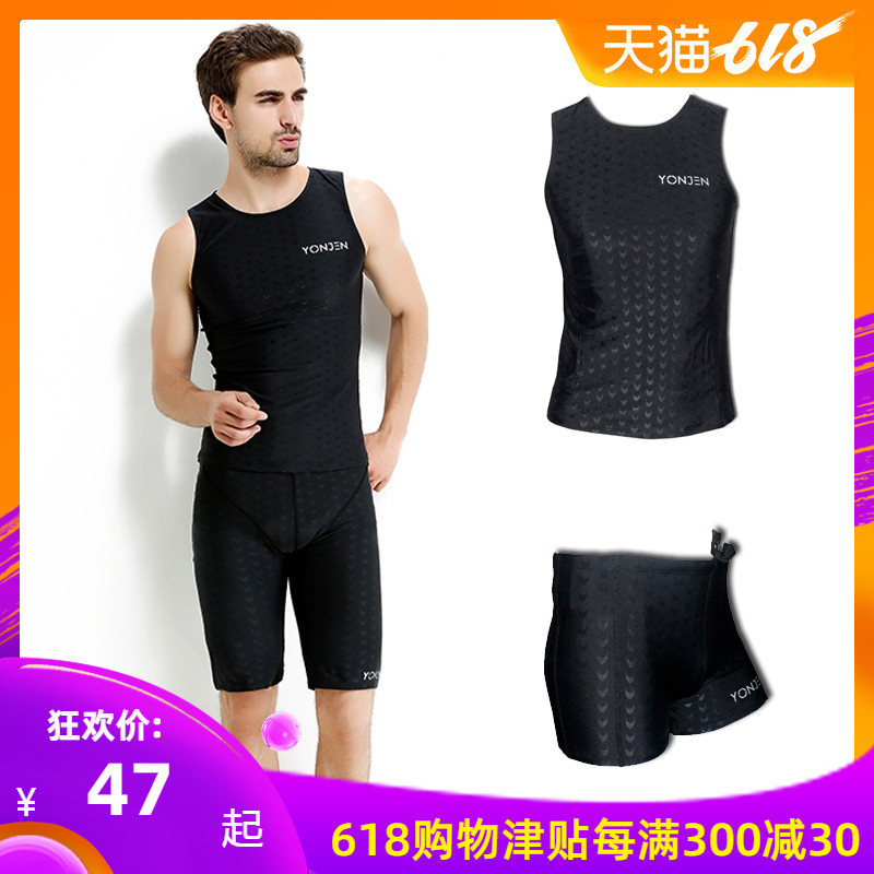 257af9d7be47 Men's swimming vest sunscreen swimming jacket sleeveless swimsuit male sun bathing  suit with plus size 6XL