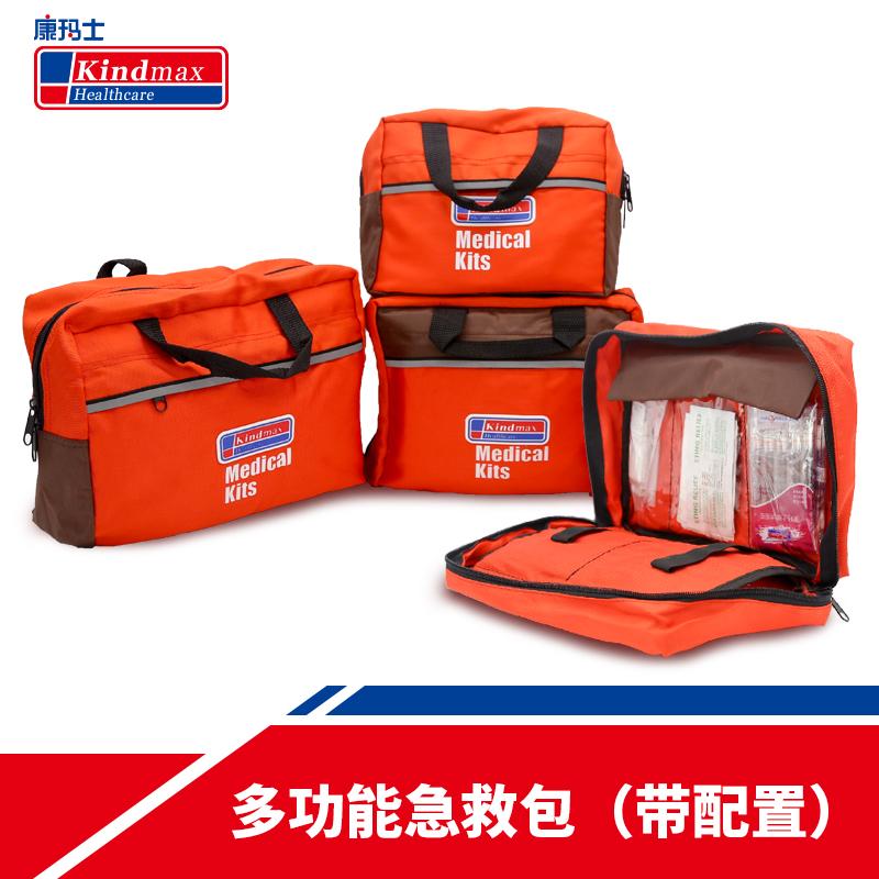 Первая помощь Кангмаса пакет медицинская пакет Семейное наружное туристическое оборудование самозарядное многофункциональное аварийное пакет