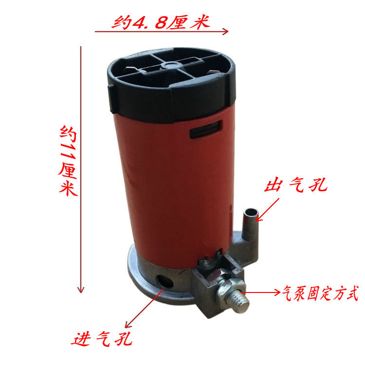 Car motorcycle moped modified air horn accessories Steam