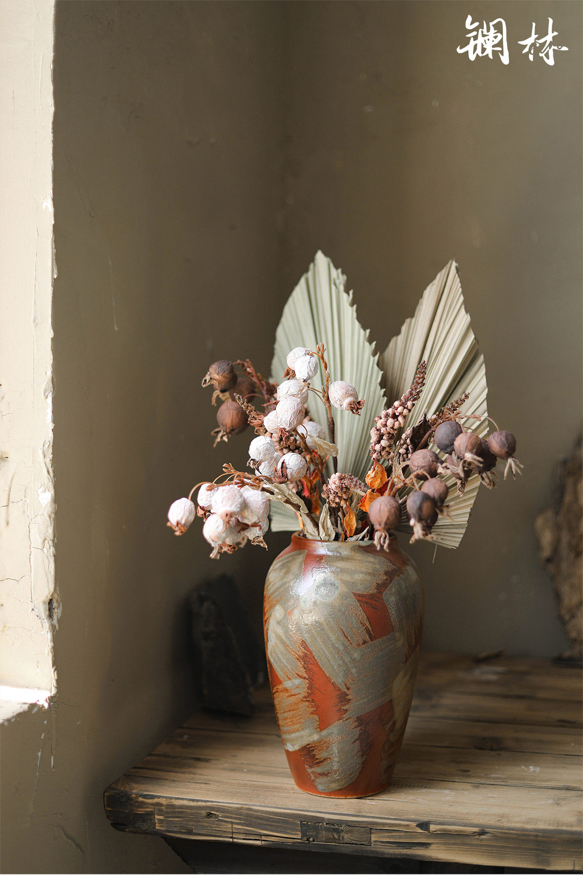 Retro canvas mesa vases, flower arranging dried flower art ceramic vase household decoration interior design furnishing articles props