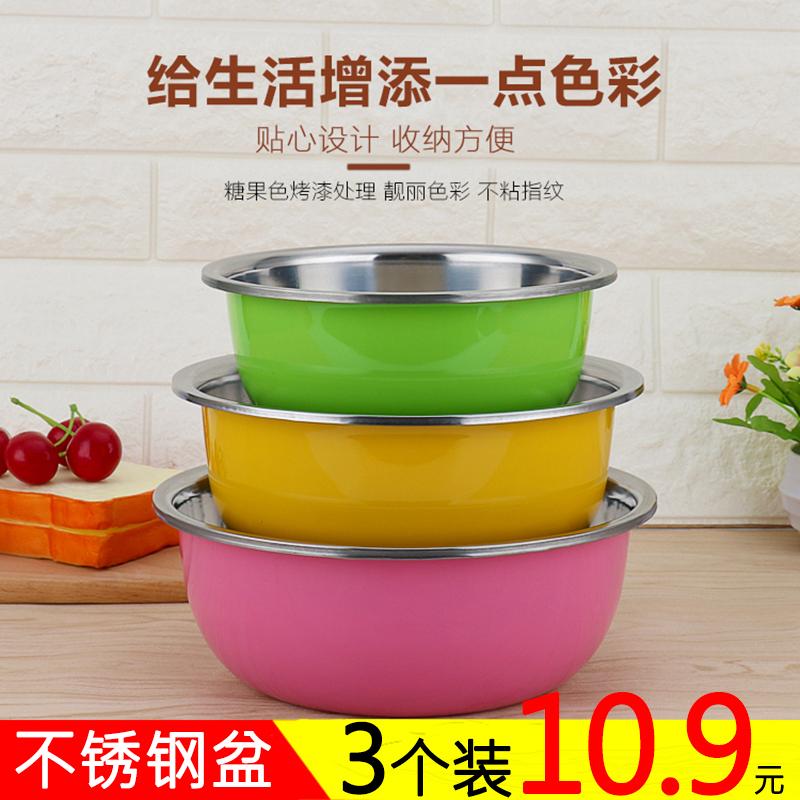 Яркий мода нержавеющей стали бассейн цвет 3 штук материал причина бассейн домой круглый мыть блюдо яйца взбитые бассейн кухня чаша
