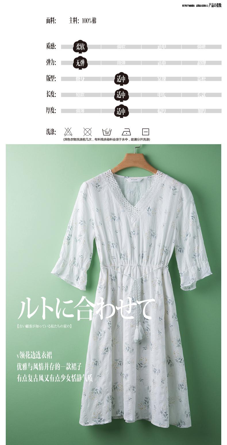 连衣裙女夏2018新款棉立方女装韩范少女裙子小清新碎花复古初恋裙