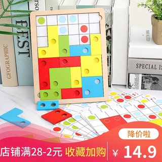 Tiktok, children's logical thinking training, four color game Tetris, 2-5 year old, puzzle, early education toys