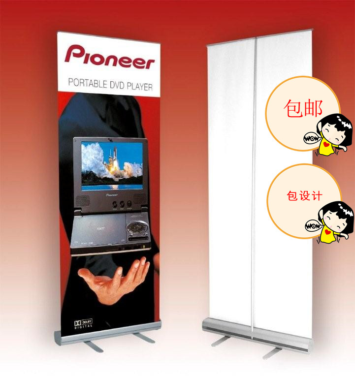 Exhibition Stand Poster Design : Usd direct package design plastic aluminum alloy roll up