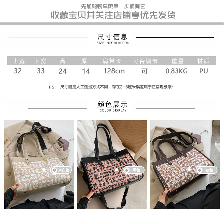 Women's large-capacity bags  new trendy fashion  all-match single shoulder messenger handbag NHLH270258