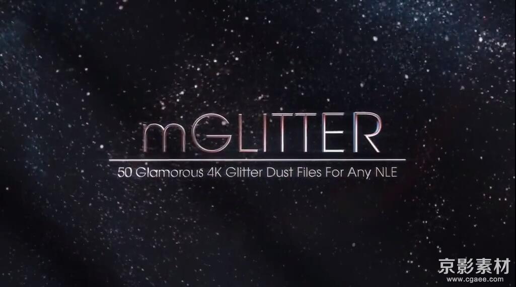 MotionVFX mGlitter-50组4K大气炫丽闪耀金黄粒子飞舞高清视频素材