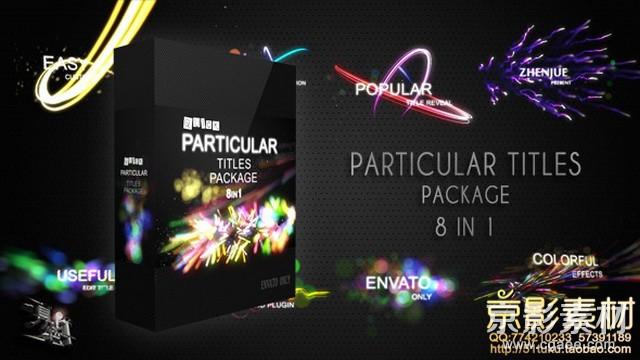 AE模板-绚丽粒子文字展示片头Quick Particular Titles Package