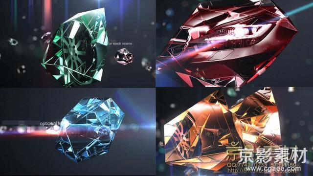 AE模板-水晶钻石玻璃质感宣传展示片头 Diamonds Photo Slider Opener