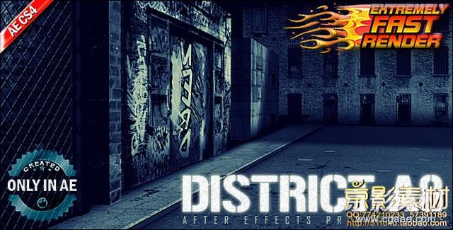 AE模板-第8街区复古抽象图片展示片头 District A8