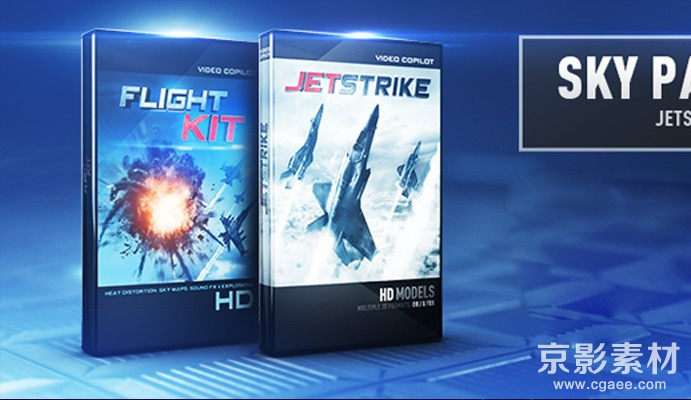 Videocopilot Jet Strike_Flight Kit-E3D电影级战斗机飞机素材-E3D模型-Element 3D模型