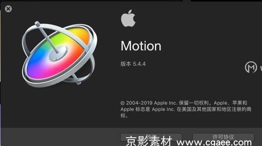 Apple Motion 5.4.4 中文版/英文多语言