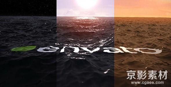 AE模板-海洋水面流体logo演绎片头 Ocean Water Logo Ident