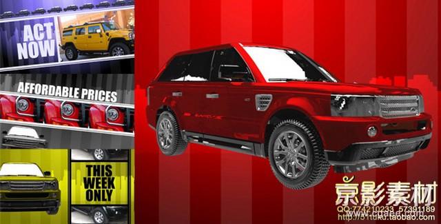 AE模板-商业汽车宣传动画片头 Car Commercial
