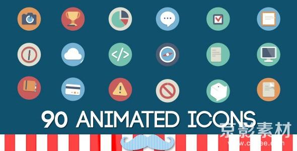 AE模板-90组动画平面标识动画元素 90 Animated Icons Pack