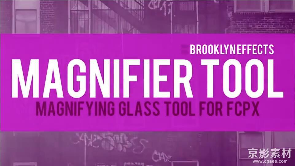 FCPX插件 Magnifier Tool-圆形矩形放大镜效果预设Final Cut Pro X 插件