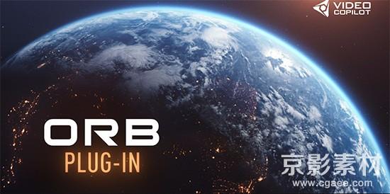Video Copilot ORB三维星球AE插件CS6-CC2018 Win/Mac+使用教程+6K地球贴图