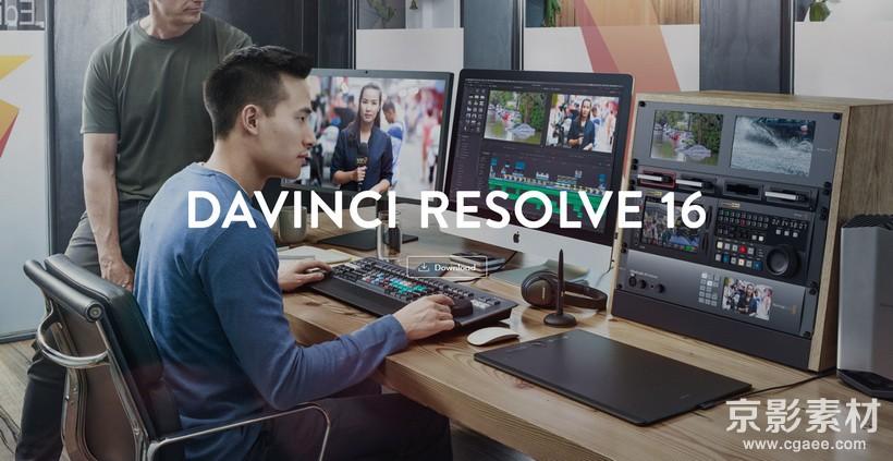 达芬奇调色剪辑软件-DaVinci Resolve Studio 16.2.3.15 Win/Mac 中文版英文版