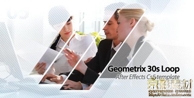 AE模板-几何图形风格商业宣传介绍片头 Geometrix 30s Loop Presentation
