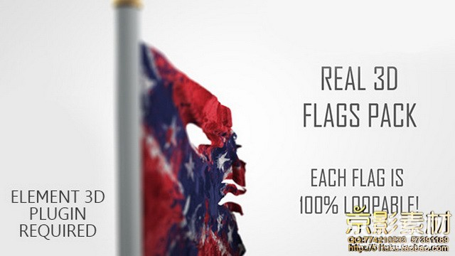 AE模板-真实3d旗帜飘动模板工具包 Real 3D Flags pack