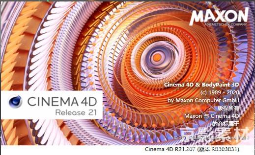 MAXON Cinema 4D R21.207 Win/Mac 中文英文带预设库 C4D R21-三维模型设计软件