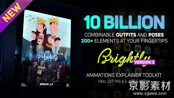 FCPX插件-Brightly V3 卡通人物角色场景解说转场图标MG动画元素包