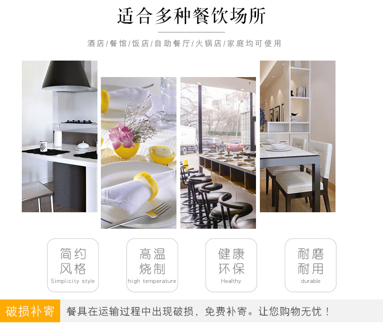 Ipads porcelain dish dish soup plate household ceramic disc flat shallow plate deep dish square plate large steak dinner plate