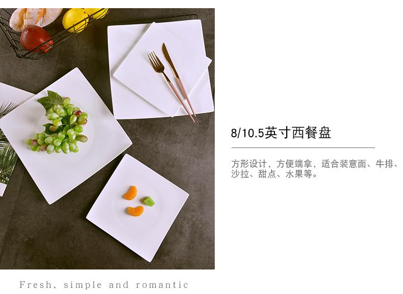 Ipads China pasta European - style jingdezhen ceramic plate pure white household square steak dinner plate plate flat