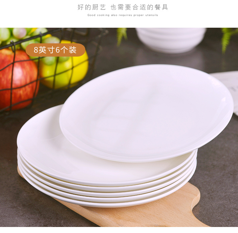 Jingdezhen creative combination suit ipads China plates under the new Japanese household ceramics glaze color contracted platter